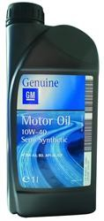 General-motors-motor-oil-semi-synthetic_jmusx5l_original